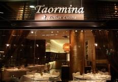 Taormina Restaurant Hawaii | Sicilian Cuisine
