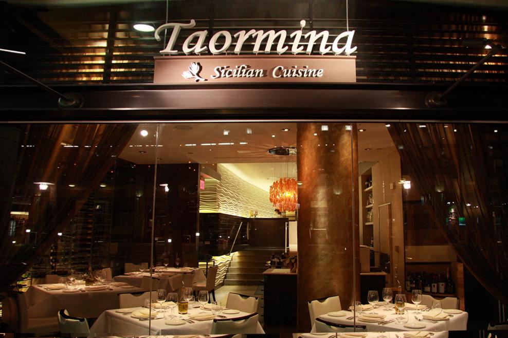 Taormina Restaurant Taormina Sicilian Cuisine