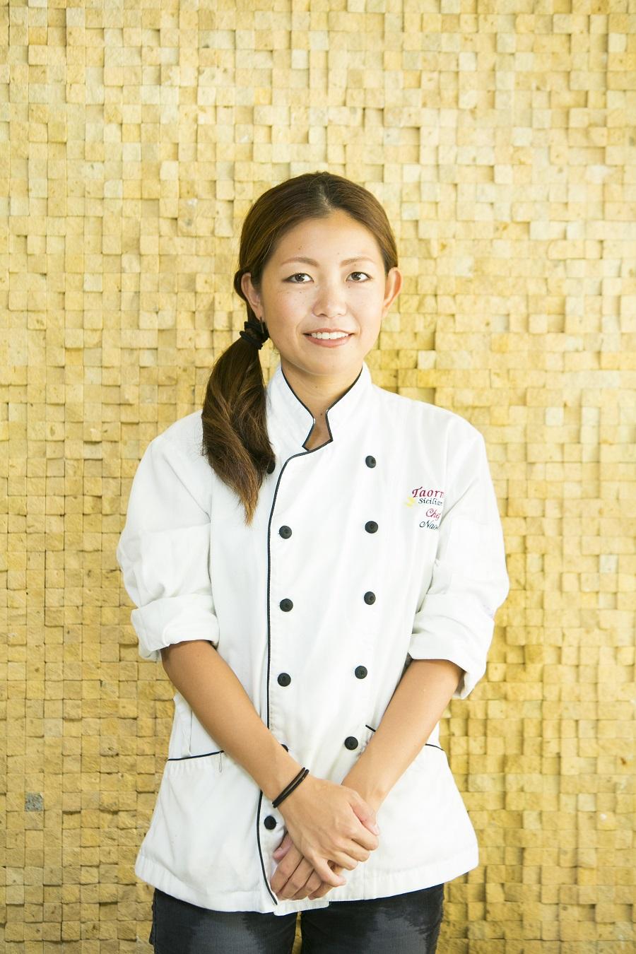 Naomi Ito